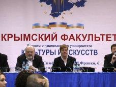 В Крыму не определен статус Крымского факультета Киевского университета культуры и искусств