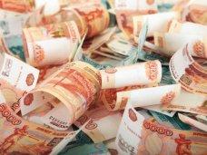 Фонд защиты вкладчиков начал выплату частичных компенсаций крымчанам