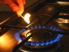 Крым обеспечат собственным газом в осенне-зимний период