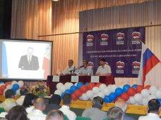 «Единая Россия» выдвинула кандидатов в депутаты по Симферопольскому району