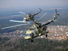 Прокуратура Украины потребовала вернуть вертолеты из Севастополя