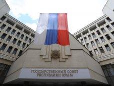 В выборах в Госсовет Крыма будут участвовать 12 партий