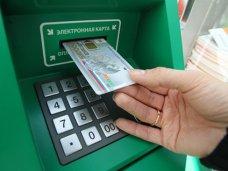Для своевременных социальных выплат крымчанам предложили переходить на банковские карты
