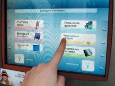 В Крыму можно оплатить коммунальные услуги через интернет-банкинг РНКБ