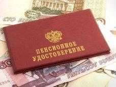 «Укрпочта» предлагает крымчанам отказаться от российских пенсий и получать украинские