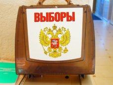 Избирком Крыма зарегистрировал списки кандидатов от шести партий