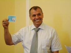 Константинова официально признали кандидатом в депутаты Госсовета Крыма