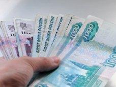В Крыму минимальная зарплата составляет 4750 рублей