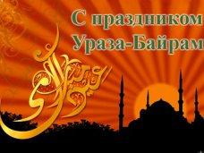 В Алуште мусульмане отпразднуют Ораза Байрам