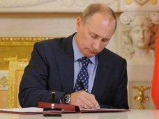 Путин подписал ряд законов, касающихся Крыма и Севастополя