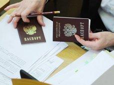 В Крыму более 6 тыс. граждан будут добиваться российского гражданства через суд