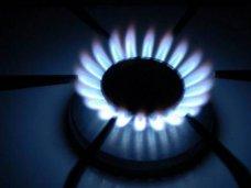 В «Черноморнефтегазе» на аукционе продано 5 тыс. тонн газа