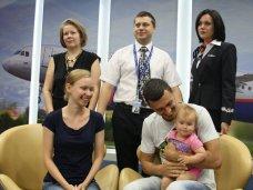 Аэропорт «Симферополь» принял миллионного авиапассажира