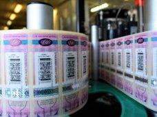 В Крыму в переходный период будет действовать региональная акцизная марка