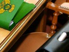 В Крыму создадут департамент Росприроднадзора