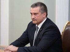 Жители Симферополя и Заозерного смогут задать вопросы Аксенову в ходе прямого эфира