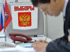 Избирательная комиссия Крыма завершила регистрацию списков кандидатов политических партий на сентябрьские выборы