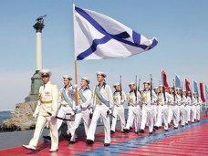 Правительство Крыма поздравило моряков с Днем ВМФ