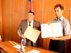 Феодосия и Тверь подписали договор о сотрудничестве