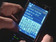 В Керчи задержали телефонного мошенника