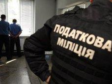 В Крыму 300 работников налоговой милиции потеряли работу