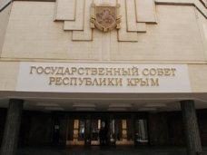 В Крыму определили порядок выборов Главы РК