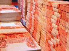 На социально-экономическое развитие Крыма Россия выделит 658 млрд. рублей