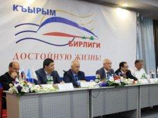 Организация «Къырымбирлиги» намерена получить поддержку до 100 тыс. крымских татар