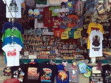 В Алуште презентуют крымский сувенирный продукт