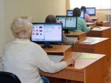 Ветеранам Севастополя презентовали компьютеры