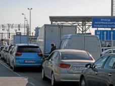 Приоритетный проезд через Керченскую переправу установили для 13 категорий граждан