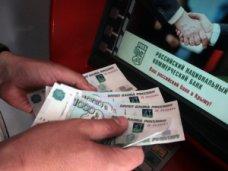 РНКБ предупреждает о возможных сбоях в работе банкоматов и терминалов