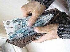 В Крыму средняя зарплата составляет 14 тыс. рублей