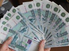 В Севастополе обнаружили фальшивые купюры
