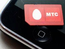 В «МТС-Украина» заявили о невозможности контролировать объекты связи в Симферополе