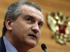 Глава Крыма принял участие в заседании президиума Госсовета РФ