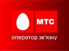 В «МТС-Украина» заверяют о непричастности к проблемам со связью в Крыму