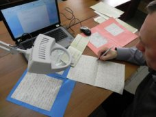 В Крыму начала работу Федерация судебных экспертов