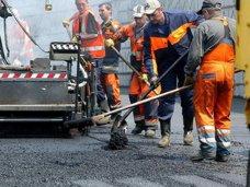 Главы городов и районов Крыма не торопятся осваивать субсидию на ремонт дорог