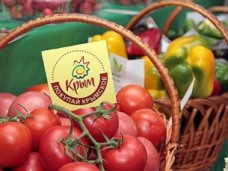 Крымские продукты планируют поставлять в Московскую область