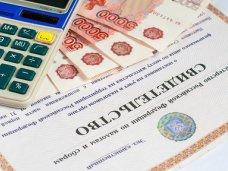 Крымские предприниматели начали оплачивать первые страховые взносы