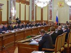 Правительство России утвердило федеральную программу по развитию Крыма