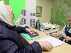 В Крыму 62 тыс. граждан получают пенсии через банк