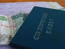 Стипендию Совета министров назначили 40 крымским студентам