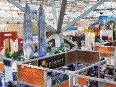 Крым примет участие в туристической выставке в Москве