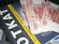 Крымских министров ознакомили с антикоррупционным законодательством