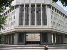 Пятерых депутатов крымского парламента лишили мандатов