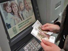 В Крыму восстановлена работа банкоматов РНКБ
