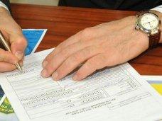 Крымским госслужащим разрешили не предоставлять декларации о доходах до конца года