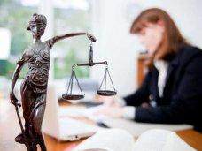 В Крыму расширили список лиц, имеющих право на бесплатную юридическую помощь
